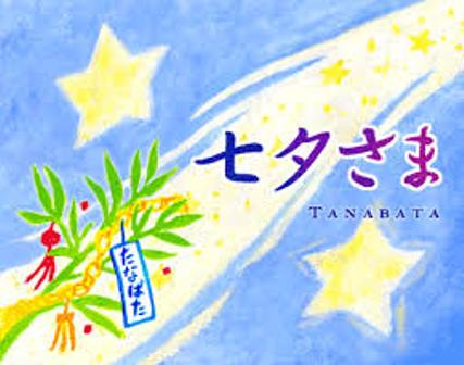 Japanese Star Festival of Tanabata